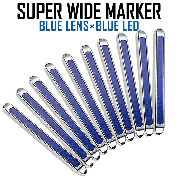 品番OL47-5S★ 24V 34連 LED スーパーワイド マーカーランプ 10個セット ブルー×ブルー 車高灯 大型トラック用 サイドマーカー