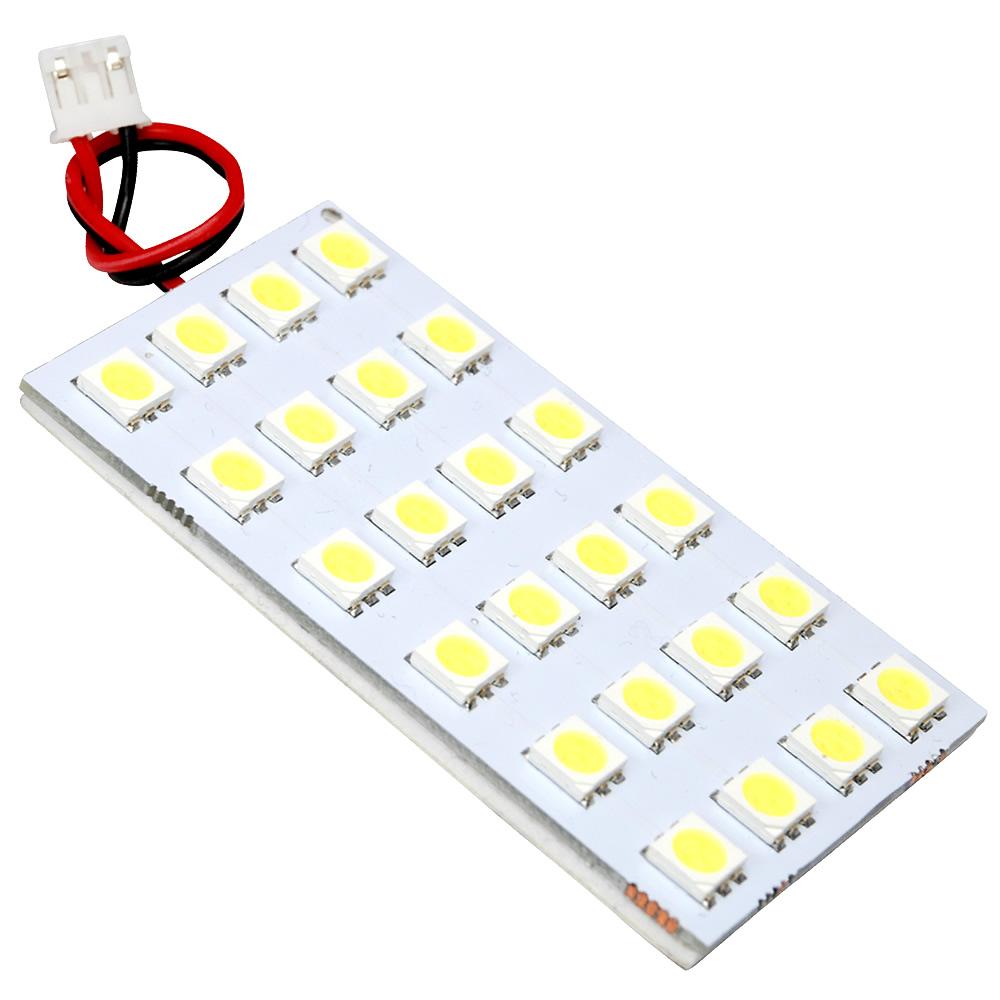 ポイント消化にもオススメ LED 簡単取付 交換 ルームランプ 12V ホワイト 総発光数72発 ディスカウント SMD24連 超安い 基板 4×6