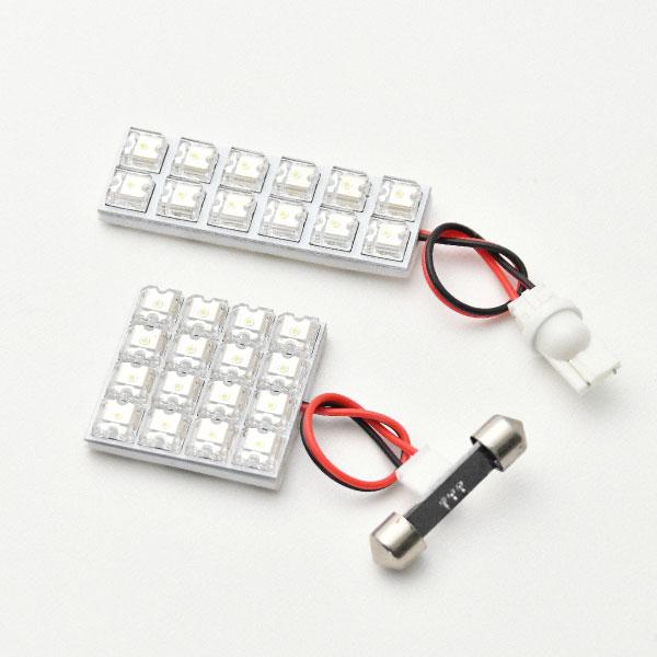 交換だけの簡単取付 LEDで車内を明るく照らす LED ルームランプセット 車内灯 簡単 RIDER0834 ハイゼットカーゴ S320V 28発 LEDルームランプ トラスト 330V H16.12-H19.12 2点 RIDE 新色追加 前期