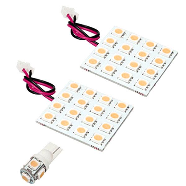 本店 簡単取付 電球色LEDで車内をドレスアップ LEDルームランプ 3チップ 3chip SMD 総発光数111発 タフト 3点セット LA910S メーカー再生品 暖色 R2.06- LA900S 電球色