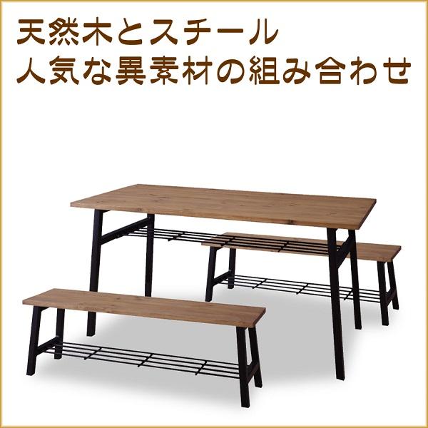 天然木天板 パイン材を使用 アイアンとの組合せ ダイニングセット テーブルとベンチ2台を組合せた3点セット 送料無料