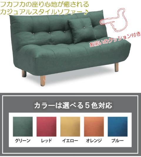 フカフカの座り心地が癒される カジュアルスタイルのソファー♪【2人掛けサイズ】