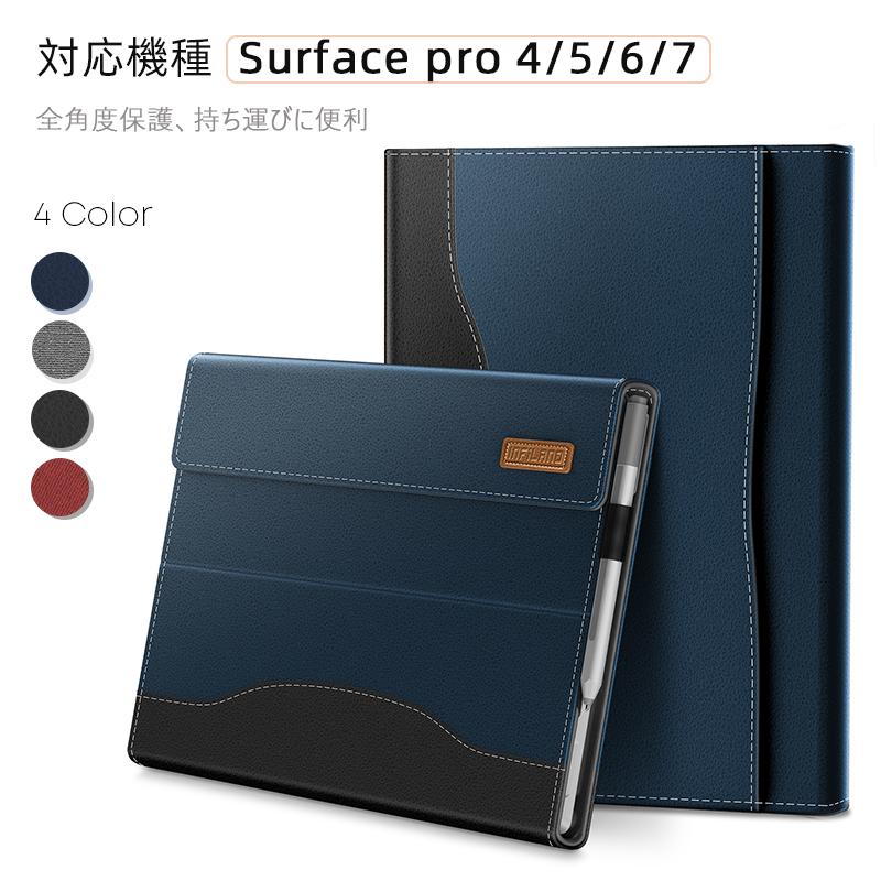 レビューを書けば送料当店負担 Surface Pro7ケース Infiland Microsoft new Pro4 Pro5 Pro6ケース Pro 手帳 ケース 耐衝撃 高級感ビジネスケース ペンホルダー付き 毎日続々入荷 2017カバー Pro7 2019年新発売
