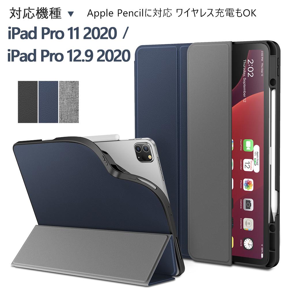 Infiland iPad Pro 11 訳あり商品 お買い得品 ケース 2020 12.9 2020春新発売 ペンホルダー付き Apple 2代対応 軽量 pencil オートスリープ機能 キズ防止 ワイヤレス充電 薄型