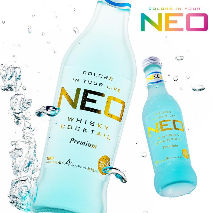 フレッシュなレモンの爽やかな酸味とすっきりとした味わいのNewカクテル NEO Premium 大決算セール Cocktail ブルーレモン 275ml 24本1ケース 国内在庫