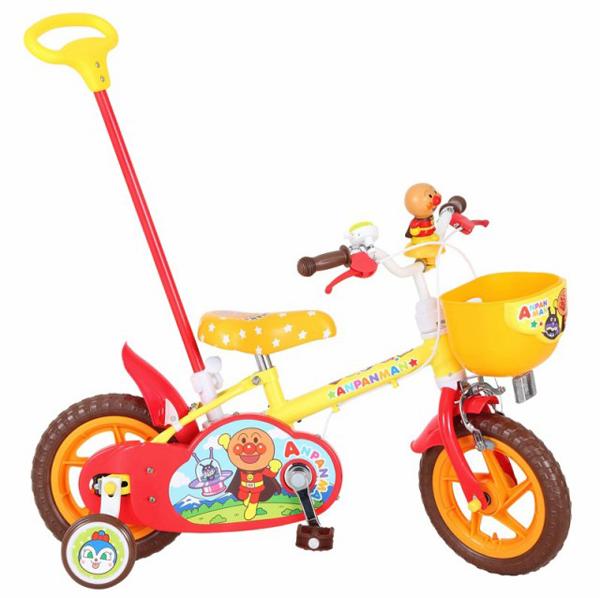 完成車 子供自転車 12インチ カゴ 補助輪付 1260 アンパンマン12D 幼児車 かじきり機構付 子供用自転車