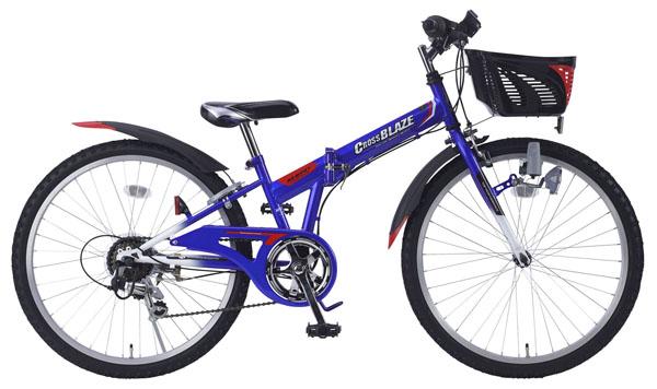 子供自転車 24インチ カゴ付 折畳もできるジュニアMTB 子供用自転車 男の子 M-824F 小学生