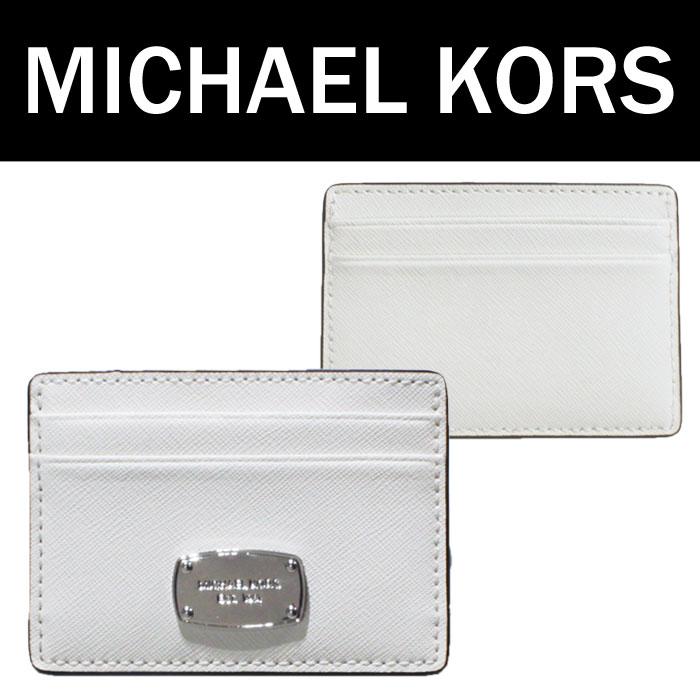 infinityyokohama | Rakuten Global Market: MICHAEL KORS Michael Kors ...