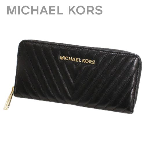 New Michael Kors Purse Wallet Ping Bag 32h4gahe3t Black Leather Za Continental Zip Mk Monogramsigneure