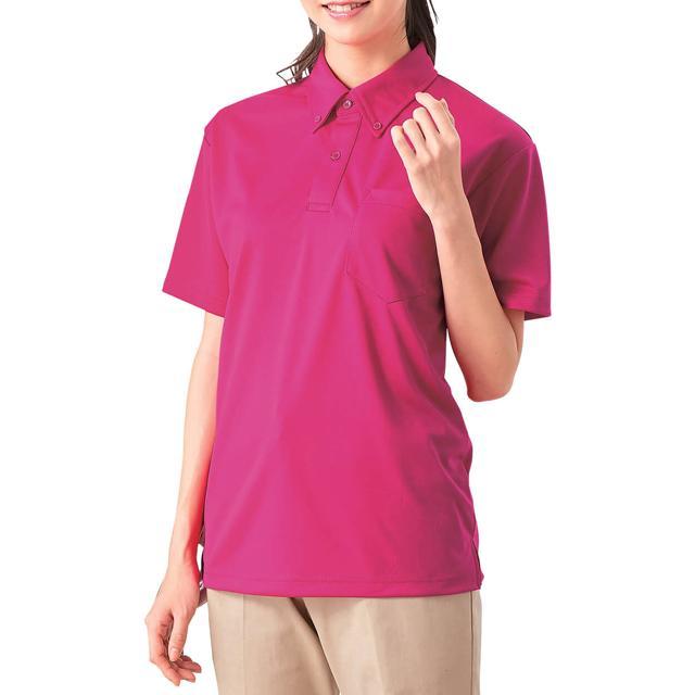 肌側さらっと快適裏ドライメッシュ素材のポロシャツ 4.4オンスドライ ボタンダウンポロシャツ(男女兼用) 331-ABP