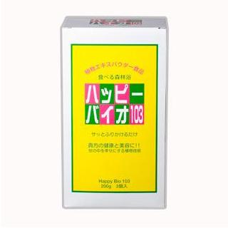 フローラ 植物エキス食品 ハッピーバイオ103 200g×3袋