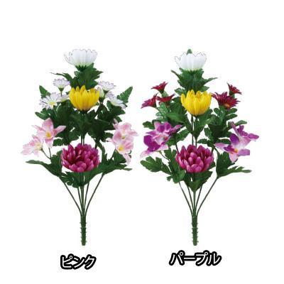 枯れることなくお手入れ不要 同梱 代引不可ニューホンコン造花 選択 仏花中 2本セット 物品