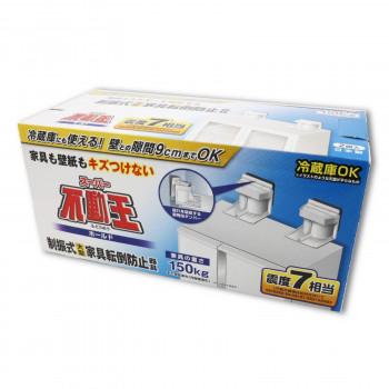 地震対策におすすめ 好評 家具転倒防止器具 マーケティング スーパー不動王ホールド FFT-011