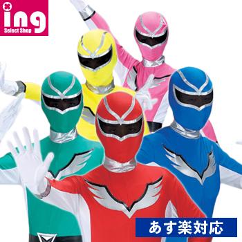 【セット販売】 爆笑戦隊パーティーレンジャー5種類セット レッド/ブルー/イエロー/グリーン/ピンク