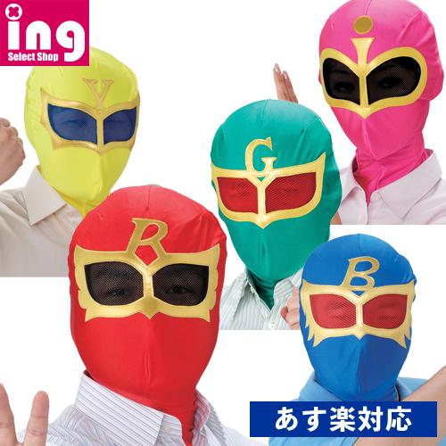【セット販売】 いつでもレンジャー5種類セット レッド/ブルー/イエロー/グリーン/ピンク