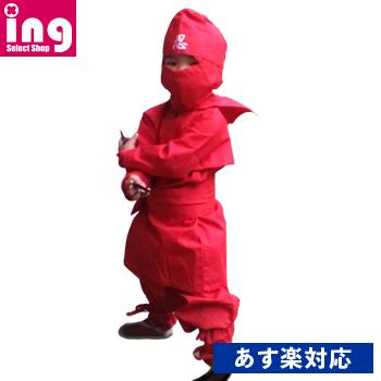 しのびや 本格忍者スーツ 赤忍 男女兼用 キッズ 子供用 S/M/L/LL/3L