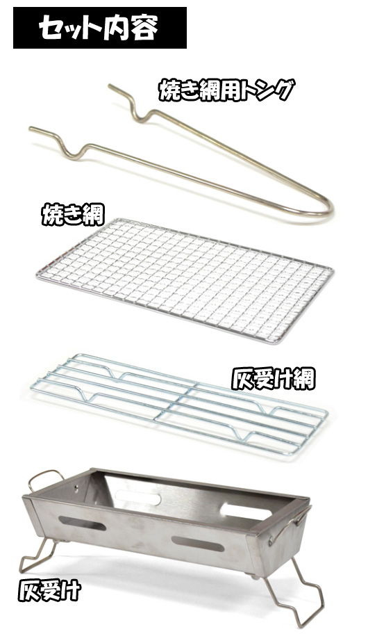 bcl ビーシーエル ポータブルグリル Sサイズ シルバー/グリーン