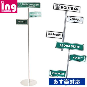 アンドグラッド アメリカン ストリートサイン コートハンガー PACIFIC COAST HWY パシフィックコーストハイウェイ/ALOHA STATE アロハステート/ROUTE66 ルート66