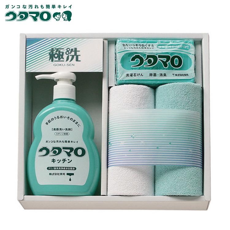 ウタマロ キッチン洗剤ギフトセット