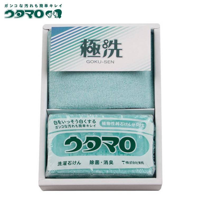 ウタマロ 極洗 洗濯石鹸ギフトセット