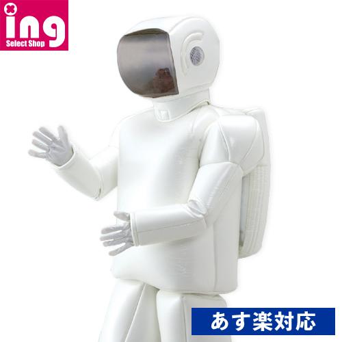JPC 着ぐるみロボット アソボー 男女兼用 大人用