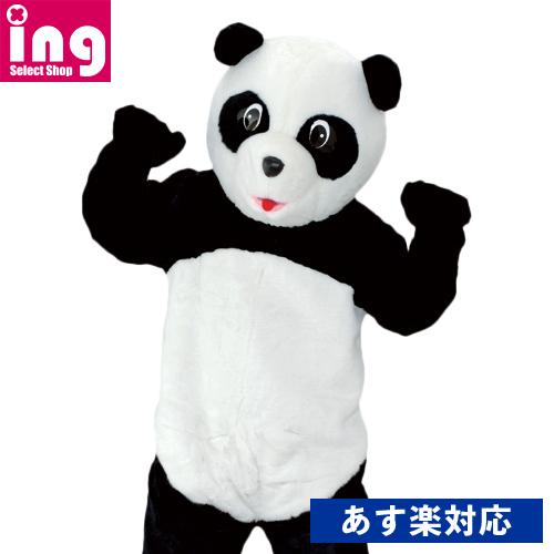 JPC 着ぐるみパンダ 男女兼用 大人用