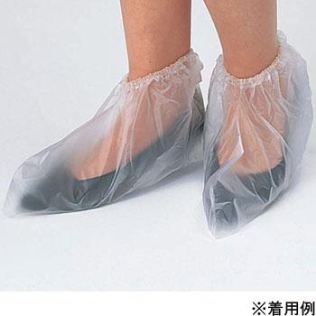 お徳用使い捨てシューズカバー靴カバー(短靴型)100枚入 ビニールPVCMONO-AZUONE 33173104