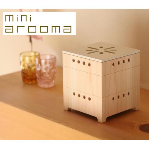 mini arooma(ミニアルーマ)/KinoKoto ホワイト熱も電気も使わないナチュラル脱臭芳香器脱臭と芳香のインテリア