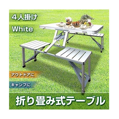 折り畳み式ガーデンテーブル&チェアー持ち運び楽チン!組み立て簡単!テーブル内に全て収納!