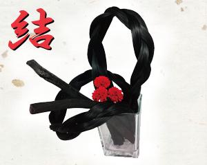 【送料無料】インテリア紀州備長炭『結』(YUI)(ガラスベース入りインテリア)当店オリジナル商品!