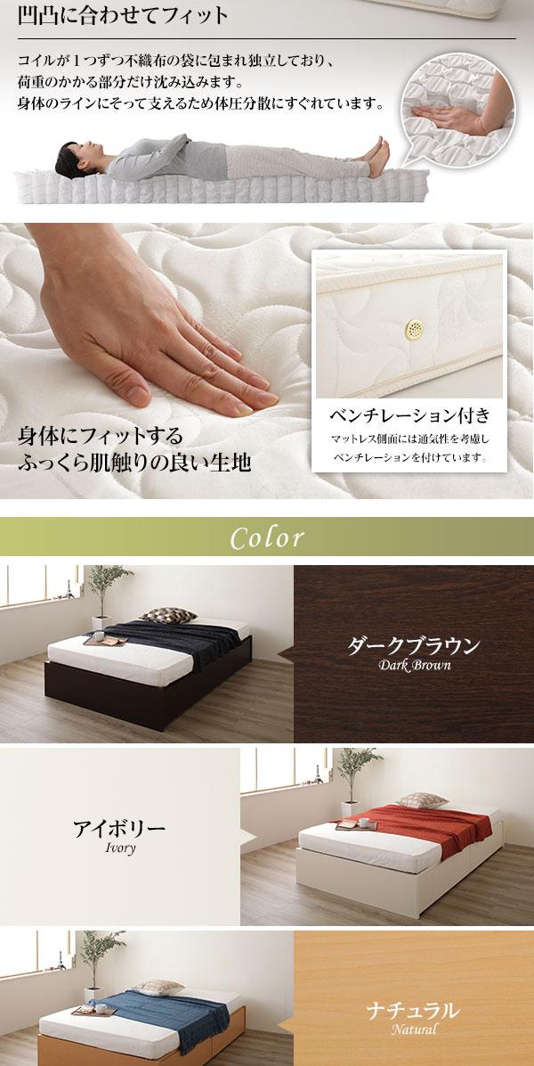 日本製ヘッドレスボックス収納ベッドシングルサイズ国産ポケットコイルマットレス引き出し2杯付き長尺物収納可大容量頑丈耐荷重500kgナチュラル【代引不可】
