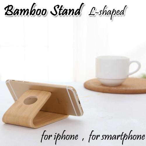 【定形外郵便送料無料】 スマホスタンド L字型  iPhone スマートフォン 小型タブレット 携帯向け(木 目調の竹スタンド ナチュラルスタンド 木製 ウッド 風 モバイルスタンド おしゃれ )