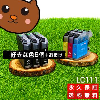 ネコポス メール便 111 MFC-J980DN MFC-J980DWN MFC-J890DN MFC-J890DWN MFC-J870N MFC-J820DN MFC-J820DWN MFC-J720D MFC-J720DW DCP-J952N DCP-J752N DCP-J552N 送料無料 直営店 好きな色6個セット 互換インク ブラック 永久保証 DCP-J757N ブラザー オリジナル brother lc111 LC111 LC111BK LC111-4PK インク 黒