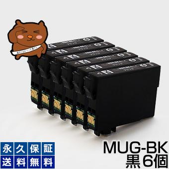 MUG-BK 黒のみ6個セット 互換インクカートリッジ EP社 マグカップ MUGシリーズ互換 永久保証 特価 EW-052A EW-452A 送料無料 MUG 互換 インクカートリッジ メール便 EW052A BK ネコポス おしゃれ 6個 黒 ブラック EW452A MUGBK あす楽 インク 互換インク