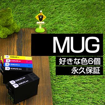 セール 登場から人気沸騰 MUG 互換 ICチップ付 MUG-BK ブラック MUG-C シアン MUG-M マゼンタ MUG-Y イエロー 対応プリンタ EW-052A EW-452A 互換インク 好きな色6個セット 現品 永久保証 MUG互換インクカートリッジシリーズ MUG-4CL インク EP社 マグカップ 黒 送料無料 インクカートリッジ MUGBK MUG4CL あす楽