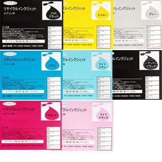 激安通販 IC25/PX-9000/黒/フォトブラック/シアン/マゼンタ/イエロー/ライトシアン/ライトマゼンタ/マットブラック/グレー/送料込/ICBK25/PX-9000/EP社/残量/メール便/再生/送料無料/4色セット/詰め替えインク/インクタンク/自由選択/自由/選択/選択自由, クリスタルジョイ:cd380dcf --- bungsu.net