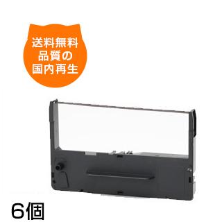 ERC-11H 黒 インクリボン リボン ERC-11 ドットプリンタ 用インクリボン ドットプリンター ドットプリンタ用インク インクリボン EP社 EP社 ERC-11H 黒 インクリボン ERC-11H 黒 インクリボン