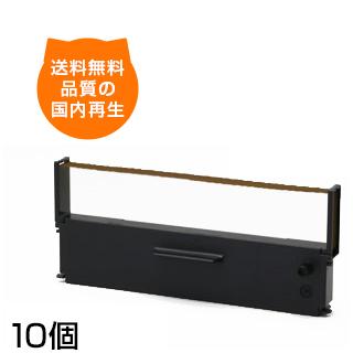 ERC-31 黒 インクリボン リボン M-930 TM930 TM930II TM950 TMU950 TMU925 TMU590 TMH5000 TMH5000II TMH5200 ドットプリンタ 用インクリボン ドットプリンター ドットプリンタ用インク インクリボン EP社 EP社 ERC-31 黒 インクリボン