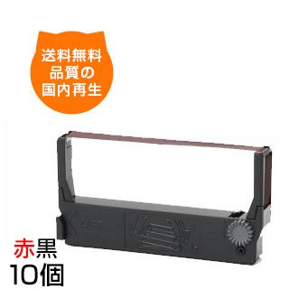 ERC-23 黒/赤 インクリボン リボン ERC-23 ドットプリンタ 用インクリボン ドットプリンター ドットプリンタ用インク インクリボン EP社 EP社 ERC-23 黒/赤 インクリボン ERC-23 黒/赤 インクリボン