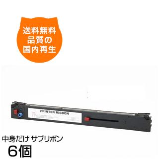 ML8480SE RBN-00-007 RN1-00-007/RN6-00-007 インクリボン リボン ML8480S ML8480SE ML8480SER ML8480SU ML8480SU-R ML-8480S ML-8480SE ML-8480SER ML-8480SU ML-8480SU-R ドットプリンタ 用インクリボン ドットプリンター ドットプリンタ用インク インクリボン OKI 沖