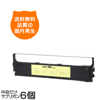 DPK24NS インクリボン リボン FMPR-372 FMPR-374 FMPR-375 FMPR-375E VS-70 VSP2500 VSP2600 ZEBO SP33301 F6676B F6687FT F7547PR12 F9324A1 F9334B1 ドットプリンタ 用インクリボン ドットプリンター ドットプリンタ用インク インクリボン 富士通 FUJITSU
