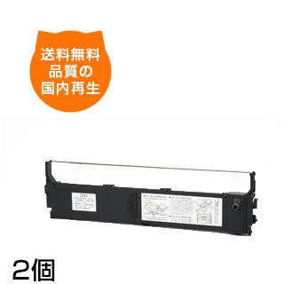 PW-150A PW-150AB DPK24E インクリボン PW-150A PW-150AB DPK24E インクリボン リボン PW-150A PW-150AB PW-150A PW-150AB DPK24E インクリボン リボン PW-150A PW-150AB ドットプリンタ 用インクリボン ドットプリンター ドットプリンタ用インク インクリボン 日立 HITACHI