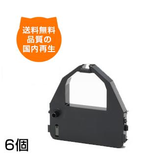 R-31 インクリボン リボン JWW-78411A JWW-7841B JWW-7841P PA-7219 PA-7270 PBN-1310A PT-7800 PWS-5269A PWS-6269A PWS-6269W11 6JW630A J31DMP01 J31IJP01 RBN-1310M KSP9012A R-1860 R-31 ドットプリンタ 用インクリボン ドットプリンター インクリボン 東芝 TOSHIBA