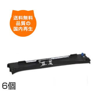 ML-6300FB インクリボン リボン ML-6300FB/ML-6300FB2ML-6300FB インクリボン リボン ML-6300FB/ML-6300FB2 ドットプリンタ 用インクリボン ドットプリンター ドットプリンタ用インク インクリボン OKI 沖 ML-6300FB インクリボン リボン ML-6300FB/ML-6300FB2