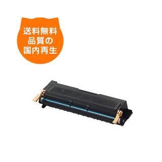 【送料込み】 PR-L8500-11 NEC リサイクルトナー NECのレーザープリンタにはやっぱりリサイクルトナー