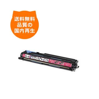 【送料無料】 CRG502/マゼンタ キャノン リサイクルドラム キヤノン のレーザープリンタにはやっぱりリサイクルトナー
