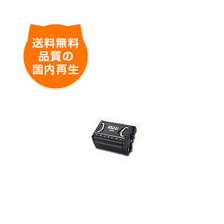 【送料無料】 PR-L2900-31 NEC リサイクルドラム NEC のレーザープリンタにはやっぱりリサイクルトナー