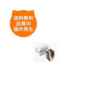 【送料無料】 PR-L9100C-13/シアン NEC リサイクルトナー NEC のレーザープリンタにはやっぱりリサイクルトナー