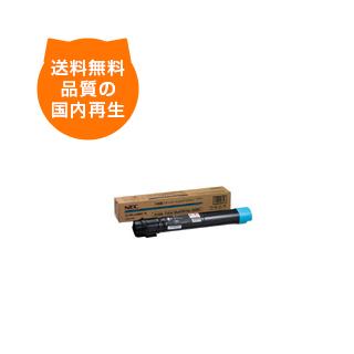 【送料無料】 PR-L9300C-18/シアン NEC リサイクルトナー NEC のレーザープリンタにはやっぱりリサイクルトナー