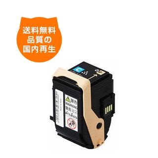 【送料無料】 CT201399/シアン 富士ゼロックス リサイクルトナー XEROX/のレーザープリンタにはやっぱりリサイクルトナー